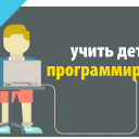 https://proforientrus.icde.ru/images/groupphotos/44/80/thumb_d264181cbf7bbcf29ad32c2e.png